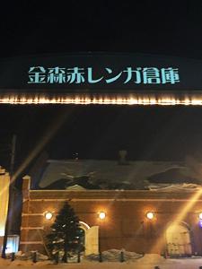函ブロ-赤レンガ①.jpg