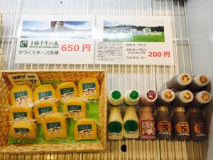 飲むヨーグルトとチーズ.jpg