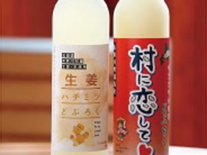 8-8赤井川/どぶろく.jpg