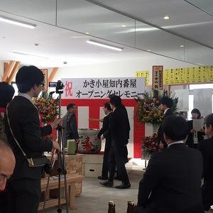 Re-セレモニー1.jpg