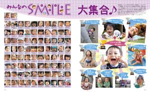 akimoto20141213.01.jpg