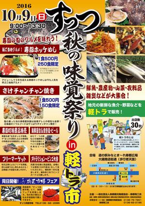 2016-10-04_09h58_09.jpg