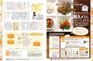 2016-10-04_13h13_12.jpg