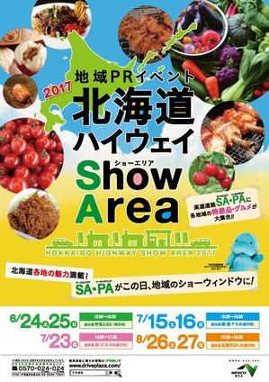 【最終版】北海道ハイウェイShow_Area_2017(チラシ)_ページ_1.jpg