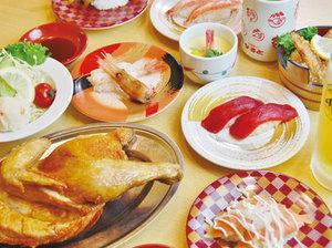 写真①お寿司集合.jpg