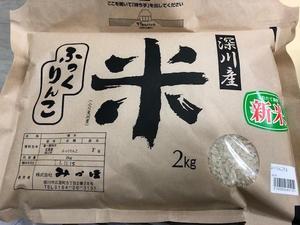 2②米の写真.jpg