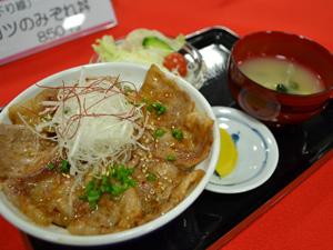 higuchi20131218.17.jpg