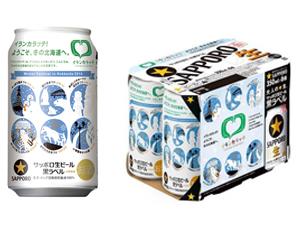 higuchi20140121.01.jpg