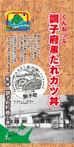 higuchi20140122.03.jpg