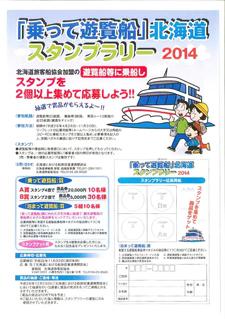 kibayashi20140626.01.jpg