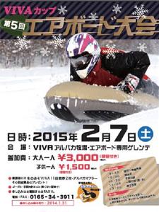 kuriyama20150123.05.jpg