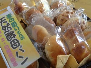 kuriyama20150205.06.jpg