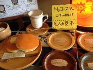 kuriyama20150205.08.jpg