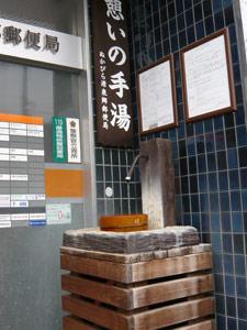 nakanishi2014.18.jpg