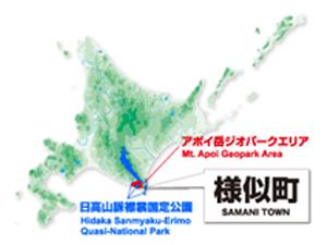 nishikawa0203.01.jpg