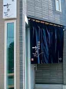 nishikawa0203.02.jpg