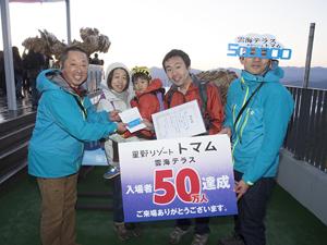 oshima20141016.01.jpg