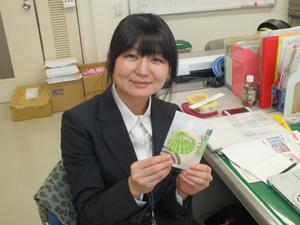 satokumi1029.07.JPG