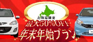 yaegashi129.jpg