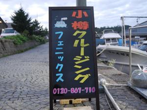 yaegashi20141008.jpg