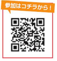 yagi20141021.01.jpg