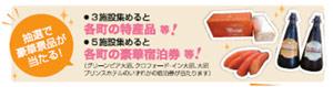 yagi20141021.04.jpg