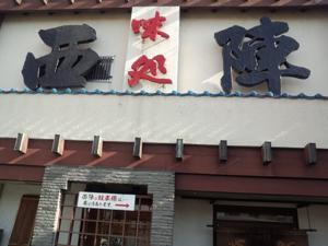 yoshihara01.jpg