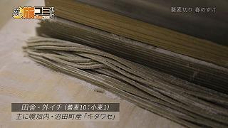 harunosuke2.jpg