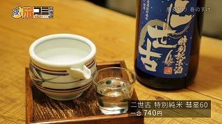 harunosuke3.jpg