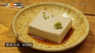 harunosuke4.jpg