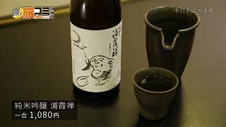 yamaga3.jpg