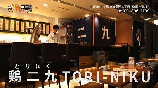 7_鮓丈コ御ケ・.jpg