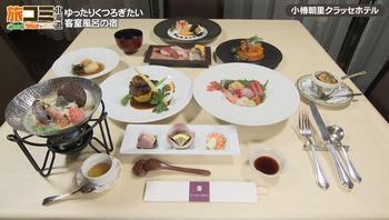 ★おたる朝里クラッセ食事.JPG