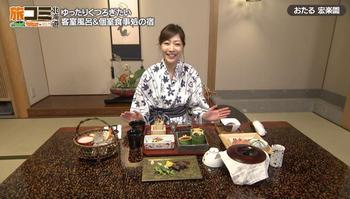 ★おたる宏楽園部屋食.JPG