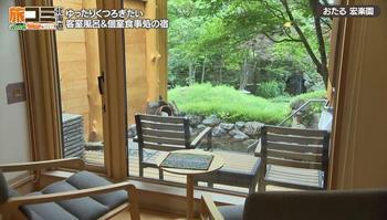 ★おたる宏楽園客室露天.JPG