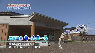 t1008_08.jpg