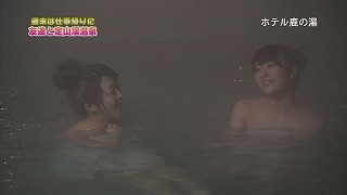 ホテル鹿の湯温泉