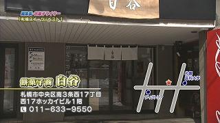 t120310_03.jpg