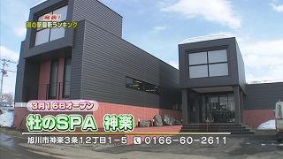 t120324_14.jpg