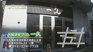 t120407_05.jpg