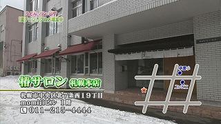 t120407_08.jpg