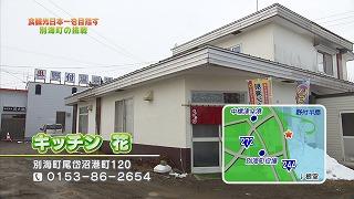 t120414_03.jpg