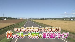 t120929_01.jpg
