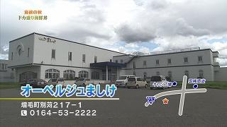 t130928_08.jpg