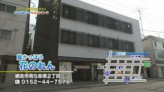 t131109_05.jpg