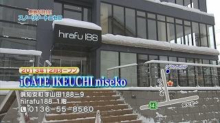t140118_11.jpg