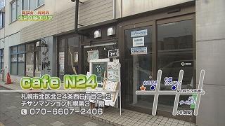 t140208_16.jpg