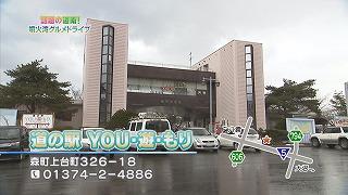 t160319_14.jpg