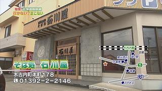 t160326_12.jpg
