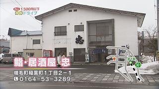 t160402_11.jpg